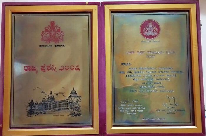 """Hospital was awarded with """"Karnataka Rajyotsava Award""""."""