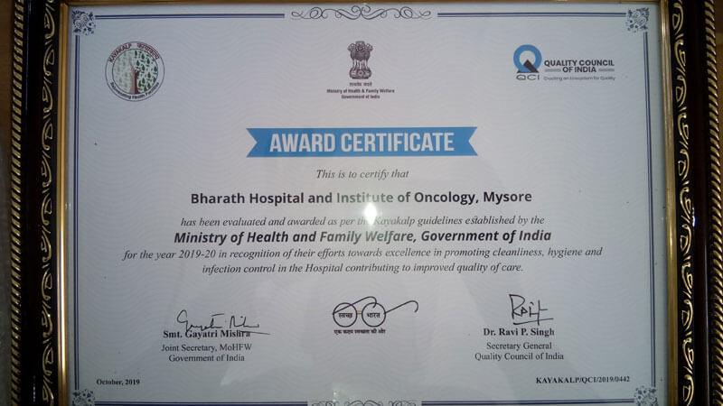 Kayakalpa Award from Quality Council of India.
